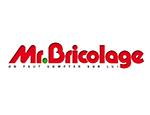 Mr Bricolage - ZAC les Montagnes - Angoulême Nord